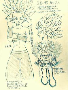 Goku Drawing, Ball Drawing, Manga Drawing, Dragon Ball Z, Z Arts, Sketch Inspiration, Character Design References, Art Reference, Concept Art
