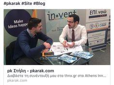 #pkarak #site #blog  http://www.pkarak.com/el/pk-%CF%83%CF%84%CE%AE%CE%BB%CE%B7/