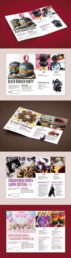 Презентер «Детский День рождения» в Кулинарной студии И. Лазерсона — графический дизайнер Николаева Наталья