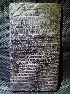 ANCIENT EGYPT EGYPTIAN ANTIQUE Metternich Stela Fragment Relief 1279–1213 BCE