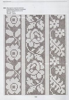 Since the main motif is the flower, here is where I begin hooking. I make my two most important decisions first: What color will my flower be, and What color for the background. Filet Crochet Charts, Crochet Cross, Crochet Motif, Crochet Lace, Crochet Stitches, Crochet Patterns, Crochet Curtains, Crochet Tablecloth, Tapestry Crochet