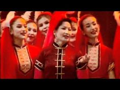 Uyghurs and Hungarians (Secret History of Huns) Aryan Race, Semitic Languages, Hindu Kush, Blue Green Eyes, In A Little While, The Secret History, Central Asia, Travelogue, Continents