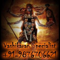 vashikaran specialist pandit aman sharma ji world no1 vashikaran specialist in punjab and vashikaran specialist jalandhar