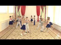 "Танцевальная постановка ""Танцуйте вместе с нами"" - YouTube Prom Dresses, Formal Dresses, Zumba, Youtube, Workout, Concert, Music, Photography, Ideas"