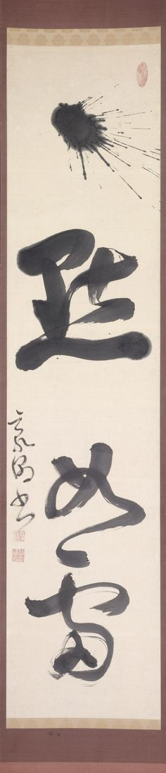 One Silence Like a Clap of Thunder | LACMA CollectionsOne Silence Like a Clap of Thunder Gōchō Kankai (Japan, 1739-1835) Japan, 18th-19th century Paintings; scrolls Hanging scroll; ink on paper Image: 49 1/8 x 11 3/8 in. (124.7 x 28.8 cm); Mount: 80 x 12 1/2 in. (203.2 x 31.8 cm) Gift of the 1988 Collectors Committee (M.88.84) Japanese Art