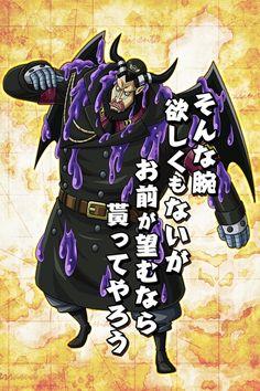 One Piece All Characters, Blackbeard One Piece, Kh 3, One Piece Man, Pieces Men, Comic Books, Manga, Rock, Comics