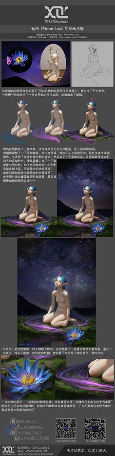 花瓣color tutorial