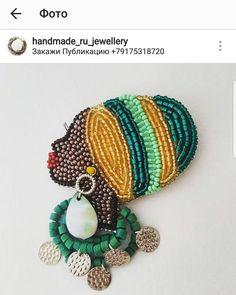 Хочу выразить свои слова благодарности любимому паблику всех мастеров и ценителей ручной работы @handmade_ru_jewellery ,что мои работы нашлось место на токой популярной странице как ваше.