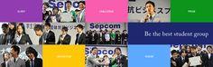 商人輩出プロジェクト6th Sepcom(全国学生団体対抗ビジネスコンペティション)