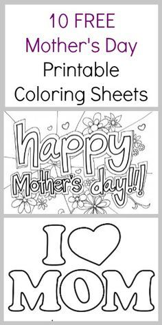 Free Mother's day coloring pages - Mothers Day coloring sheets Mom's love homemade art work. Here are 10 free Mother's Day Coloring Sheets - Coupon Closet Mothers Day Crafts For Kids, Fathers Day Crafts, Happy Mothers Day, Mothers Day Cards Homemade, Mothers Day Cards Printable, Mothers Day Card Template, Mothers Day Coloring Sheets, Mother's Day Printables, Mother's Day Projects