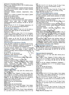 ким харгривз | Записи с меткой ким харгривз | Дневник anistaziya : LiveInternet - Российский Сервис Онлайн-Дневников