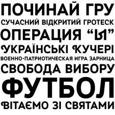 All caps free font family Myra support major European languges including Cyrillic. Font Family, Fonts, Presentation, Typography, Behance, Cap, Free, Ideas, Designer Fonts