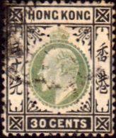 Hong Kong 1935 King George V Silver Jubilee SG 134 Fine Mint Scott 148  Other Hong Kong Stamps HERE