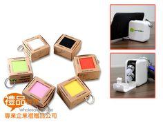 禮品世界-三合一耳機收納盒手機座