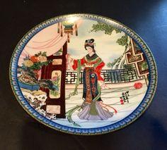 Vintage Decorative Imperial Jingdezhen Porcelain Plate | eBay