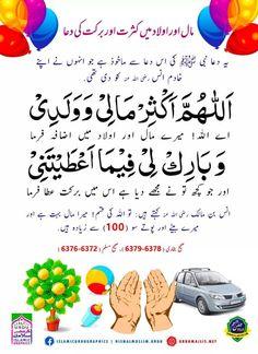 Muslim Love Quotes, Quran Quotes Love, Quran Quotes Inspirational, Beautiful Islamic Quotes, Ali Quotes, Religious Quotes, Islamic Phrases, Islamic Messages, Islamic Qoutes