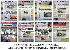 Newspapers 2009