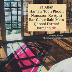 Islamic Qoutes, Muslim Quotes, Islamic Inspirational Quotes, Hindi Quotes, Quotations, Islam Hadith, Allah Islam, Islam Quran, Favorite Quotes