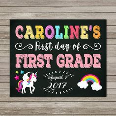 First Day of First Grade Chalkboard First Day of School