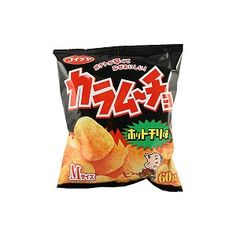 Koikeya Mucho Spicy Potato Chips