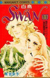 Comic, Shoujo, Swan, Princess Zelda, Fictional Characters, Art, Art Background, Swans, Comic Strips