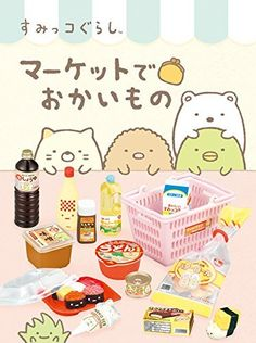 Corner Gurashi market in shopping BOX by Re-Ment >>> This is an Amazon Affiliate link. For more information, visit image link.