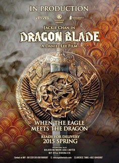 Dragon Blade - Long dao qi yuan (2015)