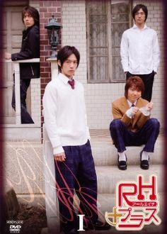 RH Plus (Japanese Drama).