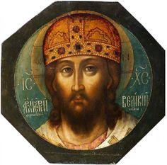 Симон Ушаков (1626-1686). Христос - Великий Архиерей. 1658