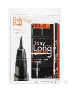 Linequeen OneDay Longlasting Eyeliner Real Black                       라인퀸 원데이 롱래스팅 아이라이너 리얼 블랙