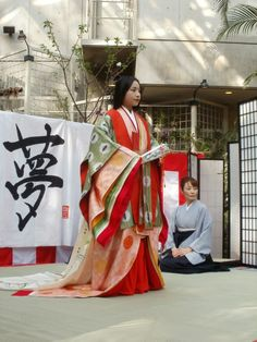 A woman dressed in junihitoe #heian #heiankyo #junihitoe