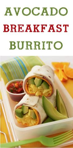Avocado Breakfast Burrito Recipe! ~ such a delicious way to start off your morning! #recipes