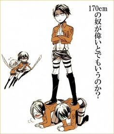 Levi, Mikasa Ackerman, Eren Jaeger and Armin Arlert. Oh Levi and his height issues XD