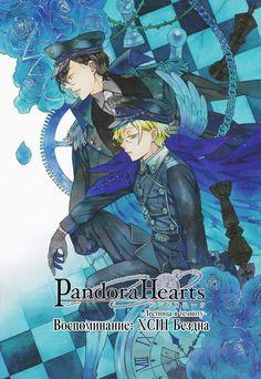 Pandora Hearts | Gilbert Nightray & Os Vessalius |