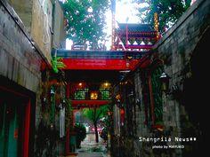 北京の伝統的な家「四合院」様式で建てられた建物の北京料理レストラン