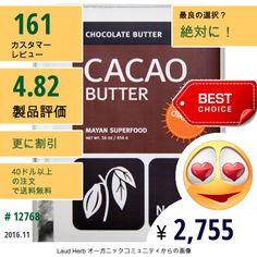 Navitas Naturals #NavitasNaturals #食品 #ココアカカオ #チョコレート #熱に弱い製品