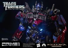 Transformers Optimus Prime Statue by Prime 1 Studio | Sideshow Collectibles