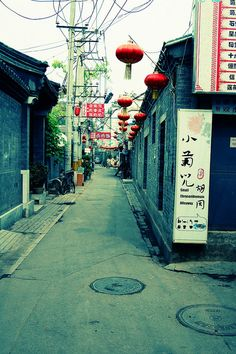 Travel in Asia (Japan, China, Korea, etc).        Maybe Korea will be first.