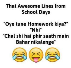 Mai bhi aise hi karti hun😎😂😂 Funny School Jokes, Very Funny Jokes, Crazy Funny Memes, School Humor, Funny Facts, Funny Qoutes, Bff Quotes, Funny Picture Quotes, Best Friend Quotes