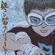 の Comic Style Art, Comic Art, Psychedelic Art, Character Art, Character Design, Japon Illustration, Bd Comics, Art Moderne, Pretty Art