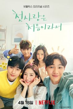 kdrama to watch list 2019 - kdrama to watch ; kdrama to watch list ; kdrama to watch list 2019 ; kdrama to watch romance ; kdrama to watch korean dramas ; kdrama to watch high schools ; kdrama to watch 2019 ; kdrama to watch funny Korean Drama List, Korean Drama Movies, Korean Actors, Kdrama, Tae Oh, Two Worlds, Netflix Dramas, Noel Fisher, Jung Chaeyeon