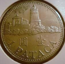 macau  -  1  pataca