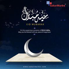 You Are Blessed, Eid Mubarak, Festivals, Allah, Success, Joy, Peace, Happy, God