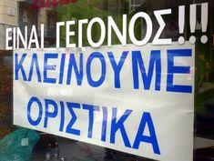 Die Welt: Η έλλειψη κράτους δικαίου στην Τουρκία καταστρέφει τις ξένες εταιρείες Greece, Places To Visit, Blog, Grease