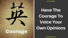 Have The Courage To Voice Your Own Opinions — Medium