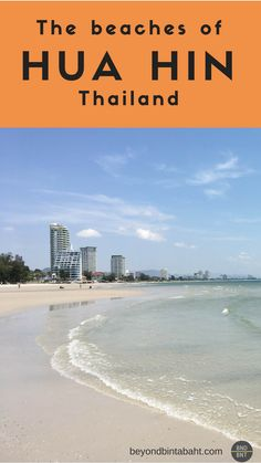 Hua Hin, Thailand's classic resort town, is famous for its beaches. But with more than 10 km of shoreline, where to find the best spots and how do they compare with other Thai resorts? #huahin #thailand #beach