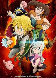 Nanatsu no Taizai (Seven Deadly Sins) VOSTFR/VF BLURAY | Animes-Mangas-DDL