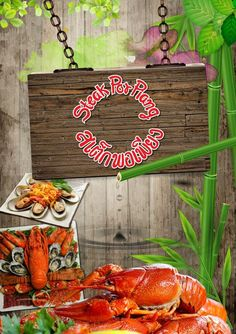 Viva la Vida!: OMG!! ihania ruokia Thaimaasta!! / OMG!! what wonderful dishes from Thailand !