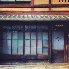 Classic store architecure in Nishijin.  #kyoto #japan