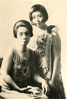 Japanese Imperial family's antique photograph.   Takedanimiya Masako Imperial princess and her daughter Ayako Syowa.